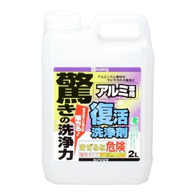 カンペハピオ 4140022L 復活洗浄剤2Lアルミ用 6入
