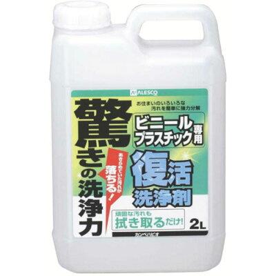 カンペハピオ 4140042L 復活洗浄剤2Lビニール・プラスチック用 6入