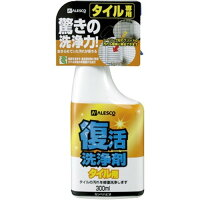 ALESCO 復活洗浄剤 タイル用 414-001-300(300mL)