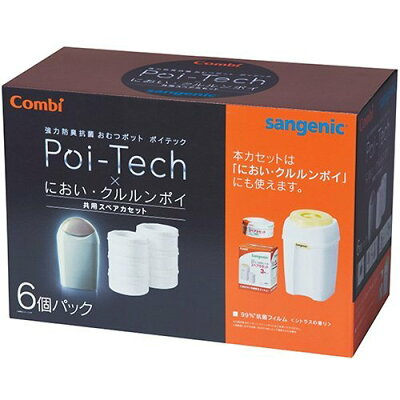 Combi コンビ 強力防臭抗菌 おむつポット ポイテック Poi-Tech
