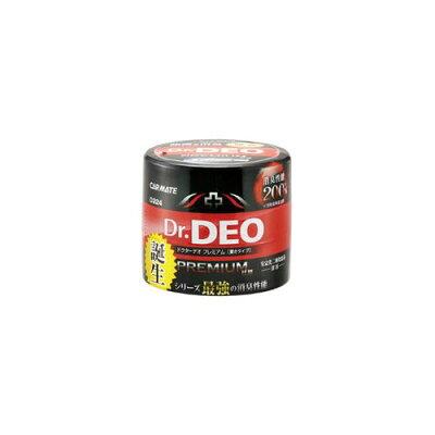 カーメイト ドクターデオ プレミアム 置きタイプ D224 ブラック(100g)