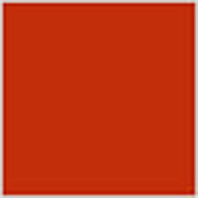 GSIクレオス 水性ホビーカラー H7 光沢 ブラウン