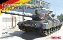 1/35 ドイツ主力戦車レオパルト1 A3/A4 プラモデル MENG Model