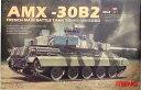 1/35 フランス主力戦車AMX-30B2 プラモデル MENG Model