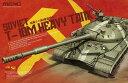 1/35 ソビエト重戦車 T-10M プラモデル MENG Model