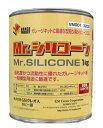 Mr.シリコーン 1kg