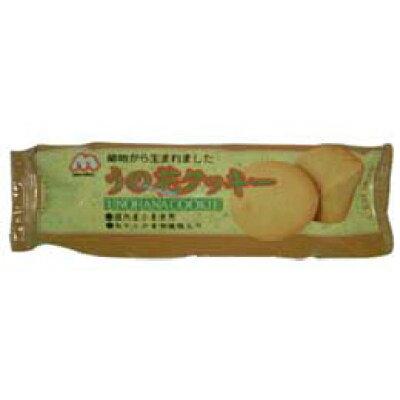 うの花クッキー(20枚入)