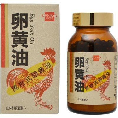 健康フーズ 卵黄油(大)250粒(82.5g(330mg*250粒))
