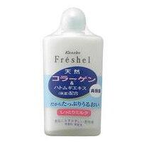 Freshel(フレッシェル) ミルクNA(しっとり) 120ml