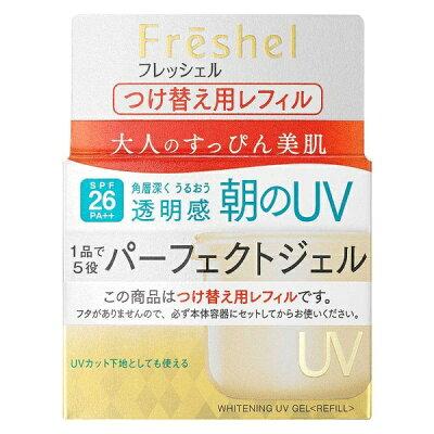 フレッシェル アクアモイスチャージェル(UV) つけ替え用レフィル(80g)