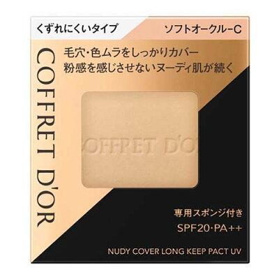 コフレドール ヌーディカバー ロングキープパクトUV ソフトオークル-C(9.5g)