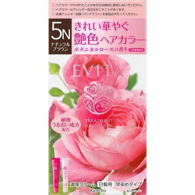 エビータ トリートメントヘアカラー5N ナチュラルブラウン(医薬部外品)(45g+45g)