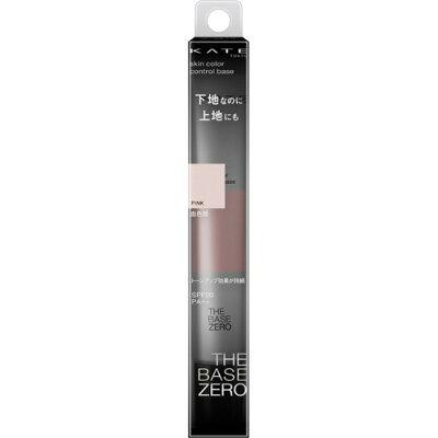 ケイト スキンカラーコントロールベース ピンク(24g)