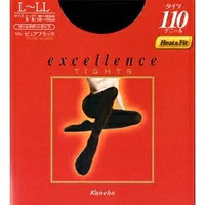 excellence(エクセレンス)タイツ110 LL