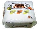 お産用ナプキン Mサイズ(10枚入)