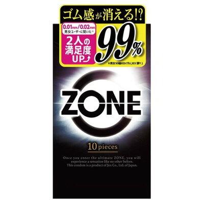 コンドーム ZONE(ゾーン)(10個入)