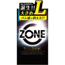 ZONE ゾーン L ラージサイズ(6個入)