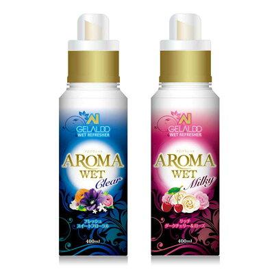 gelaldoジェラルドwet refresher aroma wet ウエットシャンプー 容量 /本約20回分