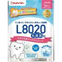 チュチュベビー L8020菌使用 おくちの乳酸菌習慣タブレット ヨーグルト風味 90粒入(約30日分) 1歳半頃から