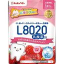 チュチュベビー L8020乳酸菌入タブレット いちご風味(90粒)