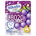 L8020乳酸菌ラクレッシュキッズ タブレット シュワシュワぶどう 1袋60粒入