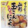 三和缶詰 すぐ食べられる 山形玉こんにゃく 160g
