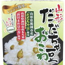 三和缶詰 山形だだちゃ豆おこわ 150g