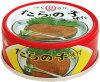シンヤ フクラ印 たらの子味付 SP4号缶 50g