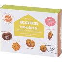 業務用 イベント 販促ツールに (E)神戸のクッキーファミリー KCF-A