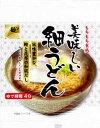 麺のスナオシ 美味しい細うどん 5食パック 85gX5