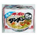 スナオシ サッポロタンメン 5食パック 83gX5
