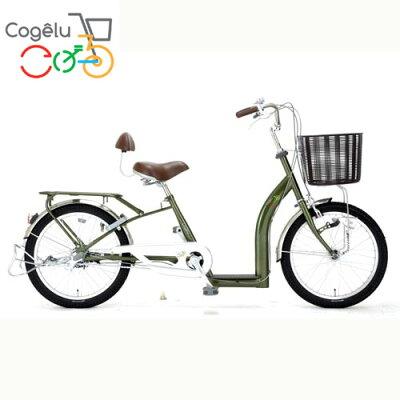 サギサカ  組立整備済/)こげーる20型内装3段変速 9011 グリーン 1050x1740x540mm サイクル 自転車本体 軽快車