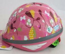 OGK オージーケーカブト / サイクルヘルメット / PEACH KIDS 約47-51cm / リーフピンク
