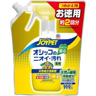ジョイペット 天然成分消臭剤 オシッコのニオイ・汚れ専用 つめかえ用(450ml)