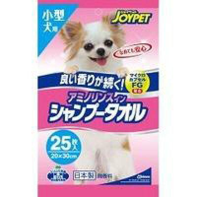 ジョイペット アミノリンスイン シャンプータオル 小型犬用(25枚入)
