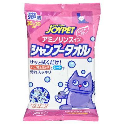 ジョイペット アミノリンスイン シャンプータオル 猫用(25枚入)
