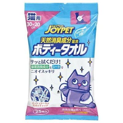 ジョイペット 天然消臭成分配合 ボディータオル 猫用(25枚入)
