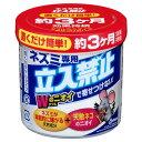 ネズミ専用立入禁止 置くだけゲルタイプ(250g)