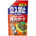 犬猫 立入禁止 強力粒剤(600g)