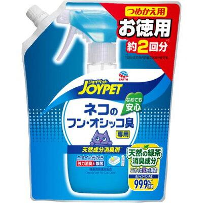 ジョイペット 天然成分消臭剤 ネコのフン・オシッコ臭専用 つめかえ用(450ml)