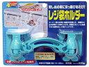 サワフジ レジ袋ホルダー ブルー RH-02