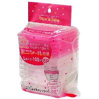 離乳食保存容器(S)