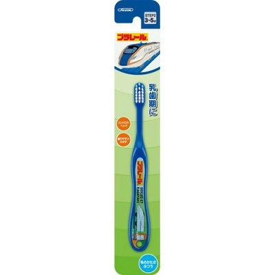 子ども歯ブラシ 園児用 プラレール15 TB5N(1本入)