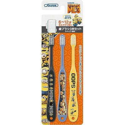 歯ブラシ3本セット 小学生用 ミニオンズ3(3本入)