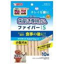 ゴン太の歯磨き専用ガム ファイバー アパタイトカルシウム入り Sサイズ 10本