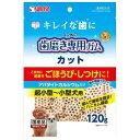 サンライズ ゴン太の歯磨き専用ガム カット アパタイトカルシウム入り(120g)
