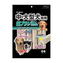 サンライズ ゴン太の中・大型犬専用 歯ブラシガム 6本