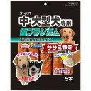 サンライズ ゴン太の中・大型犬専用 歯ブラシガム ササミ巻き(5本入)