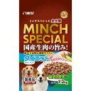 サンライズ ミンチスペシャル 全犬種 ダイエット 緑黄色野菜入り(1.2kg)
