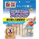 ゴン太の歯磨き専用ガム ブレスクリア アパタイトカルシウム入り Lサイズ(15本入)